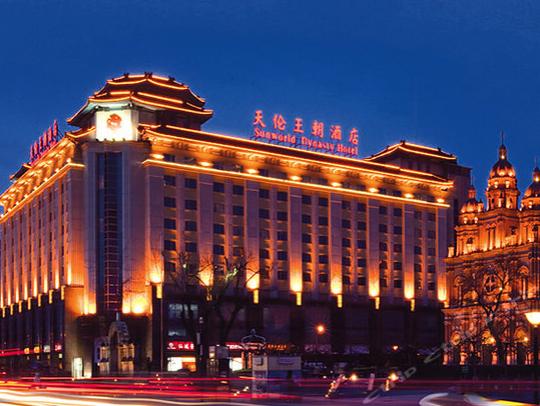 北京天伦王朝酒店厨房工程